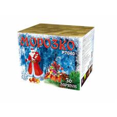 Салют Морозко P7040
