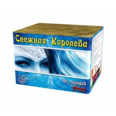 Салют СНЕЖНАЯ КОРОЛЕВА Р7045