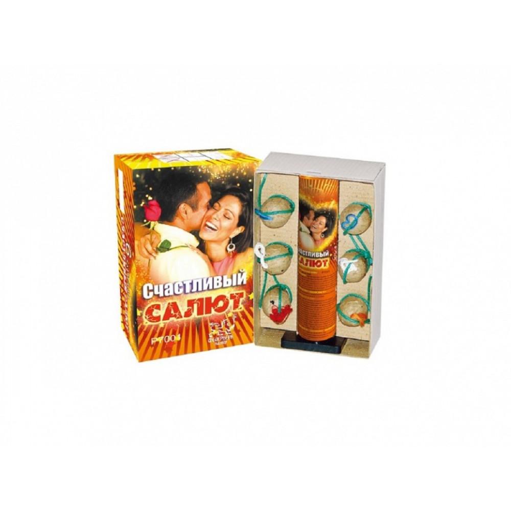 Фестивальные шары Счастливый салют Р7001. производитель Фейерверк Мастер.