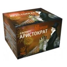 Салют АРИСТОКРАТ Р9082
